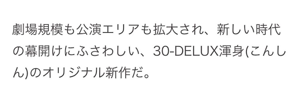 f:id:kotaoshigoto:20190306172444j:image