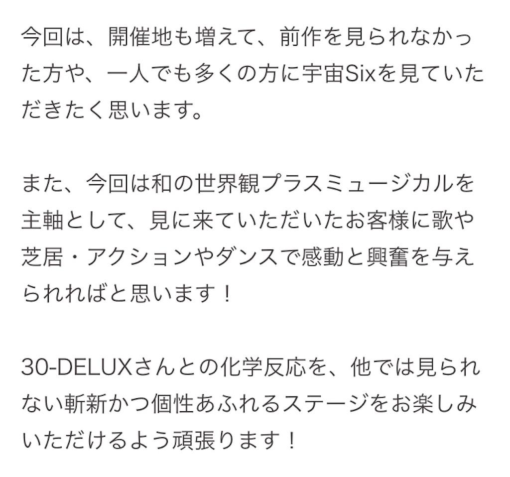 f:id:kotaoshigoto:20190306172504j:image