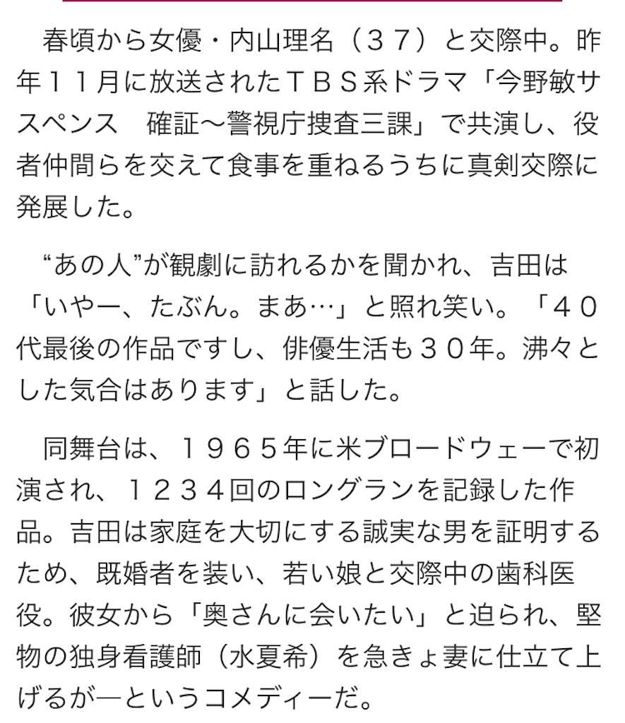 f:id:kotaoshigoto:20190307113847j:image
