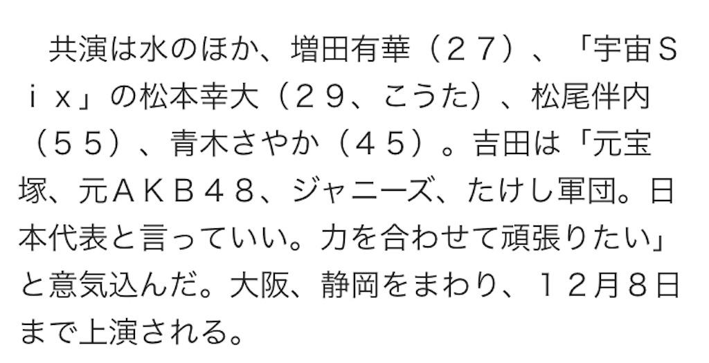 f:id:kotaoshigoto:20190307113851j:image