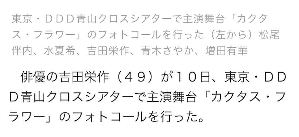 f:id:kotaoshigoto:20190307113859j:image