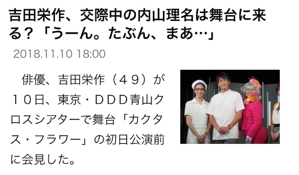 f:id:kotaoshigoto:20190307115548j:image