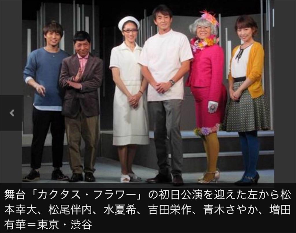 f:id:kotaoshigoto:20190307115552j:image