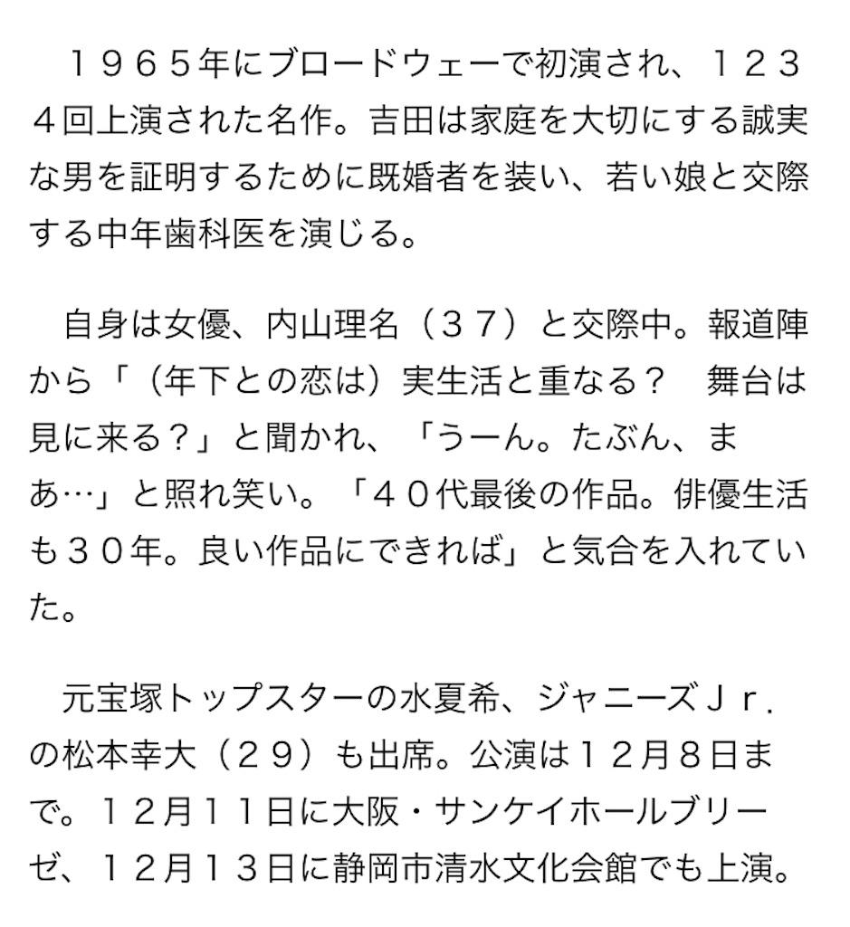 f:id:kotaoshigoto:20190307115556j:image