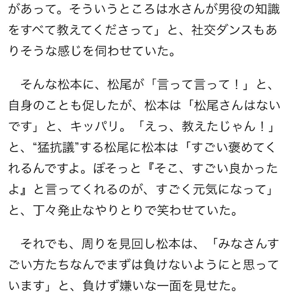 f:id:kotaoshigoto:20190307120110j:image