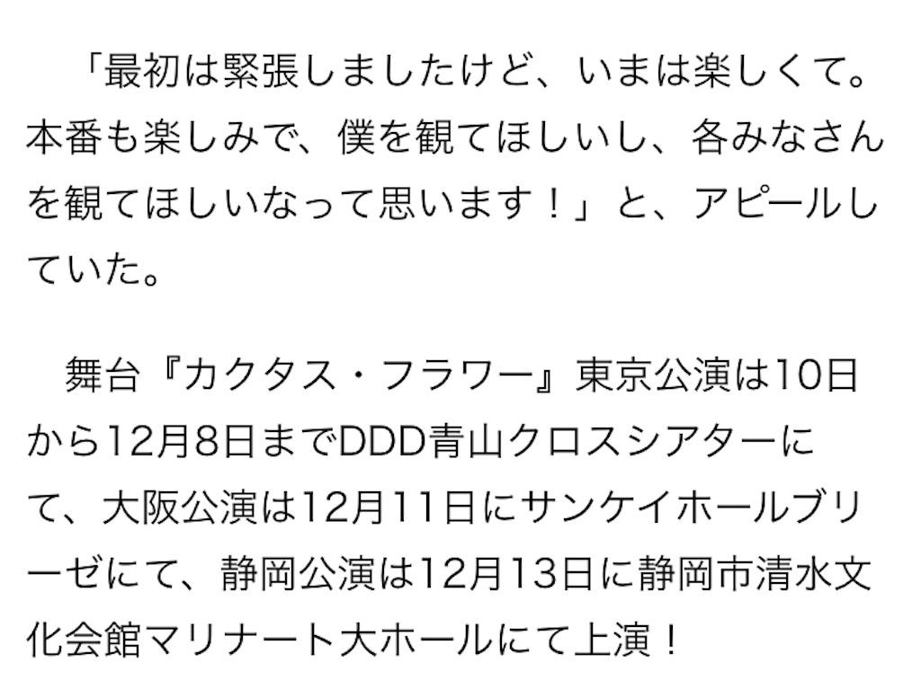 f:id:kotaoshigoto:20190307120115j:image