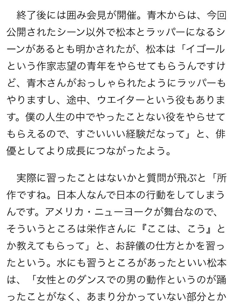 f:id:kotaoshigoto:20190307120118j:image