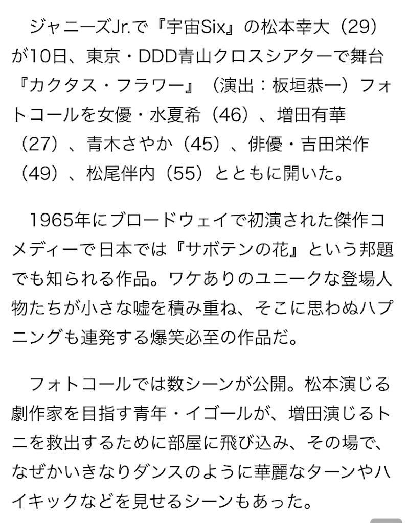 f:id:kotaoshigoto:20190307120126j:image