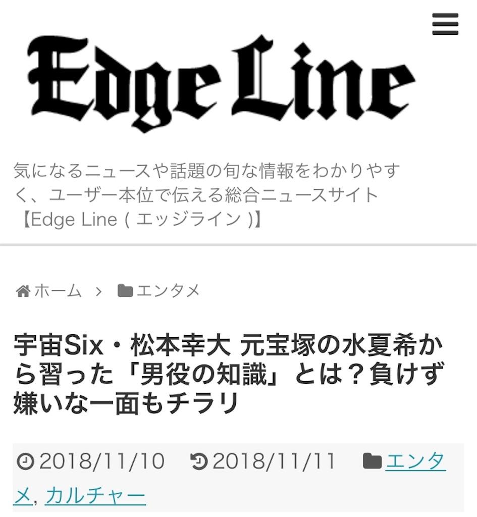 f:id:kotaoshigoto:20190307120130j:image