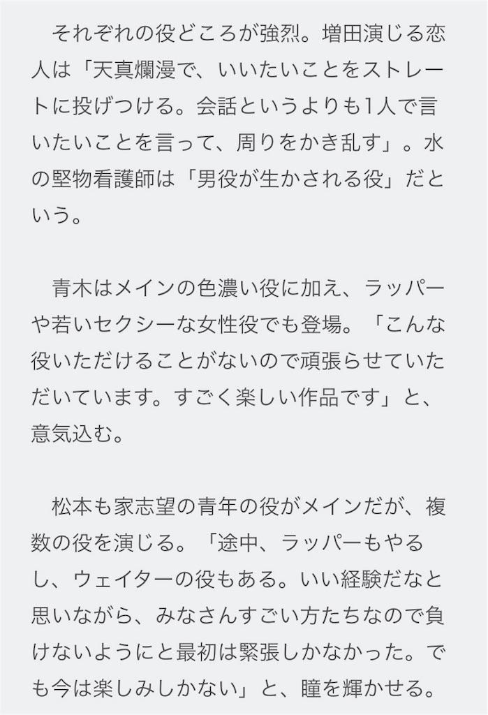 f:id:kotaoshigoto:20190307120636j:image