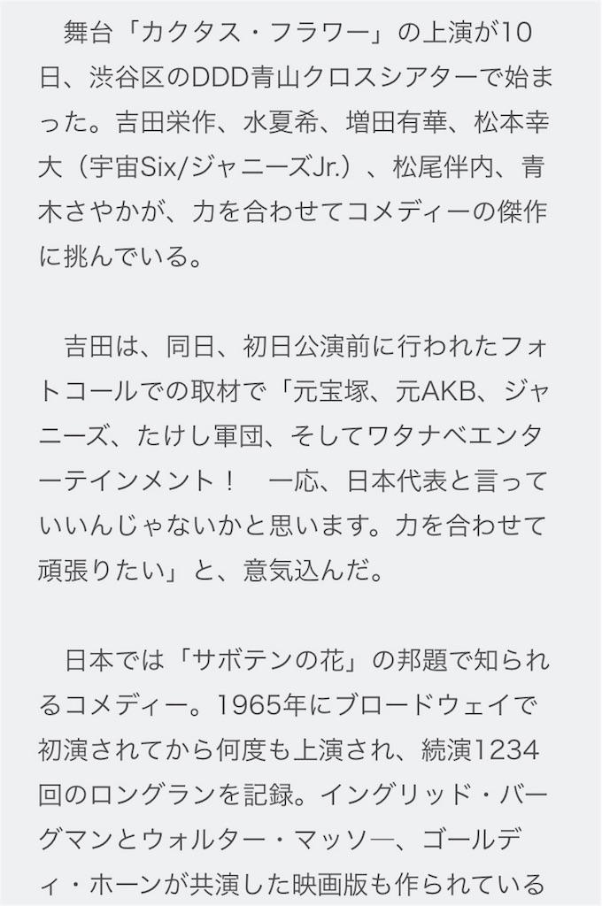 f:id:kotaoshigoto:20190307120640j:image