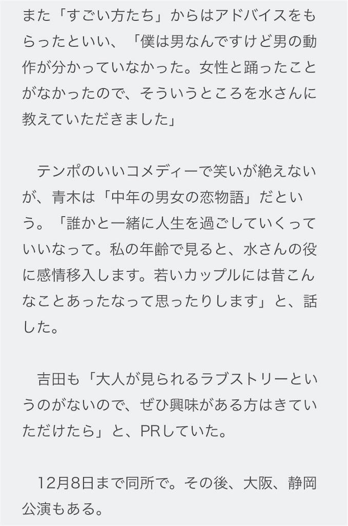 f:id:kotaoshigoto:20190307120643j:image