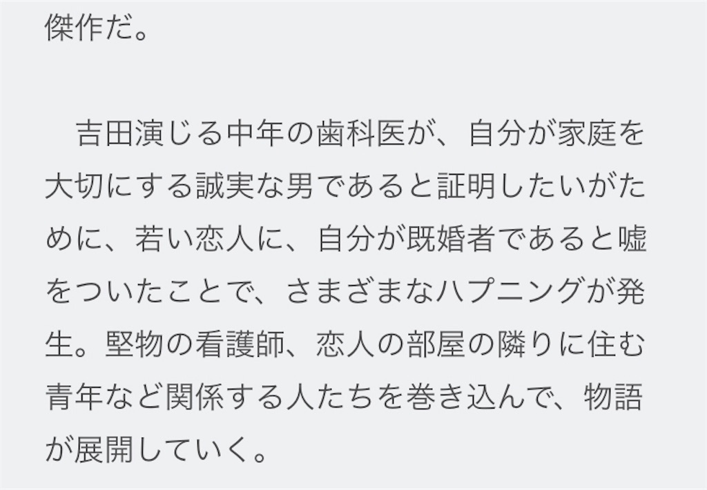 f:id:kotaoshigoto:20190307120647j:image
