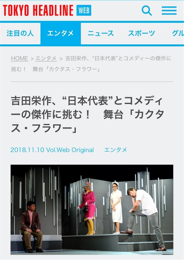 f:id:kotaoshigoto:20190307120650j:image