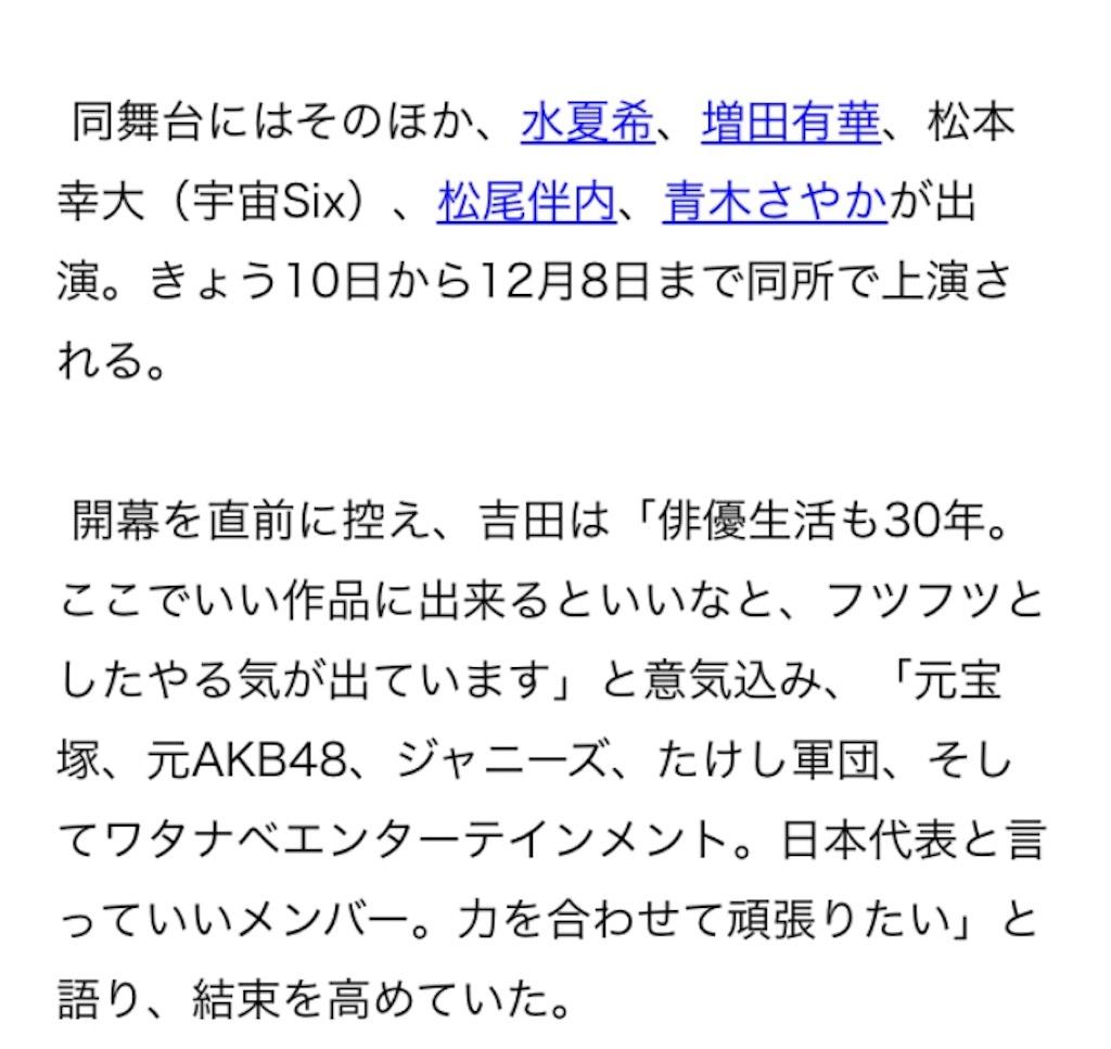 f:id:kotaoshigoto:20190307121448j:image