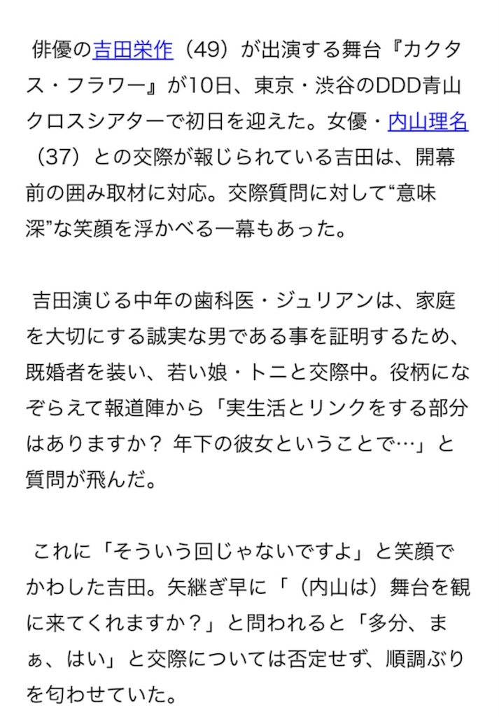 f:id:kotaoshigoto:20190307121453j:image