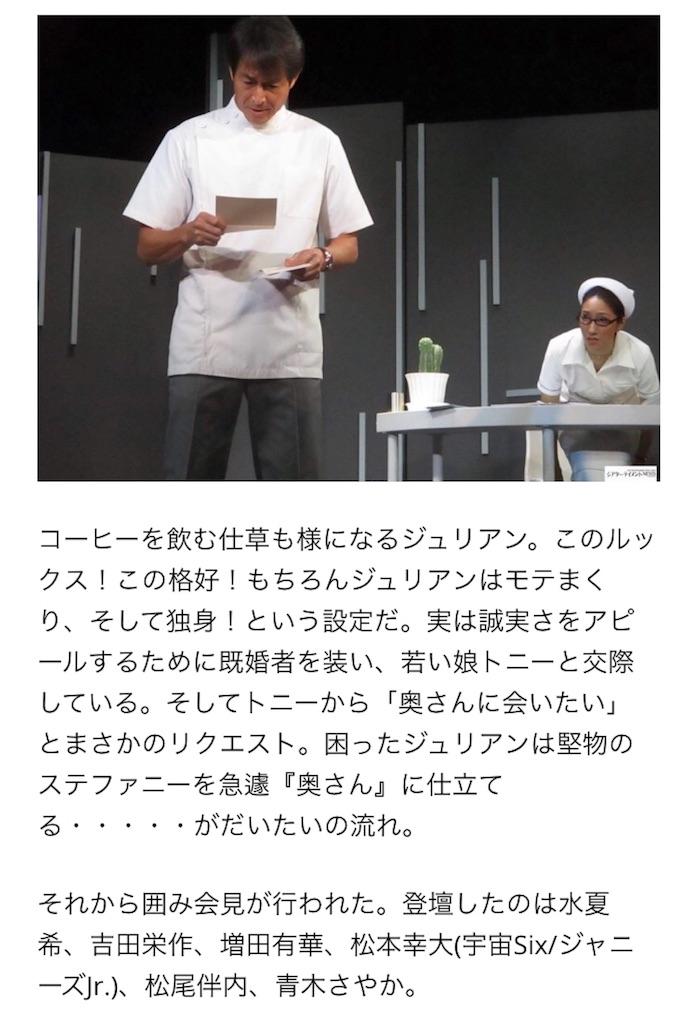 f:id:kotaoshigoto:20190307122932j:image
