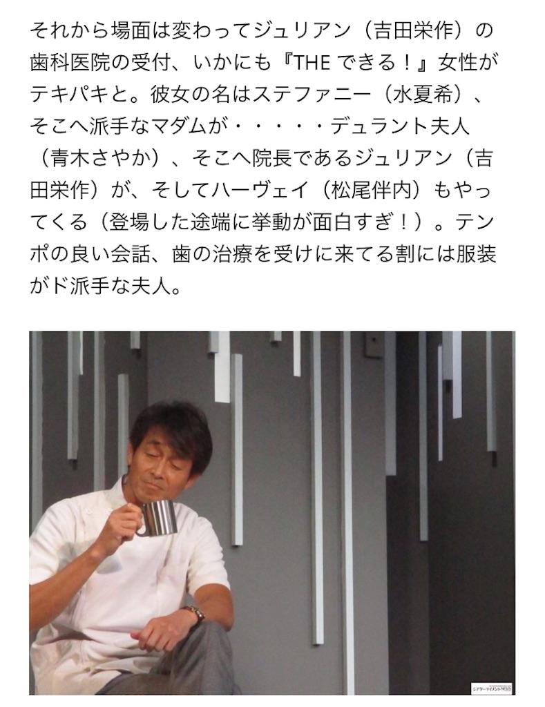f:id:kotaoshigoto:20190307122950j:image
