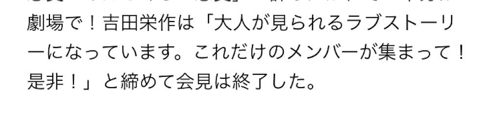 f:id:kotaoshigoto:20190307122958j:image