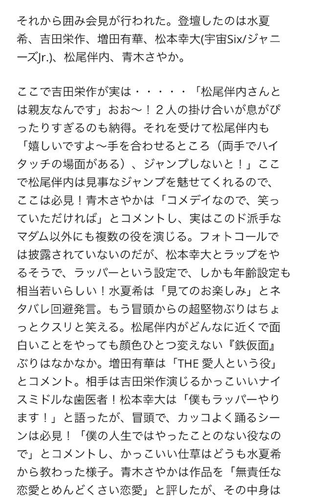 f:id:kotaoshigoto:20190307123001j:image