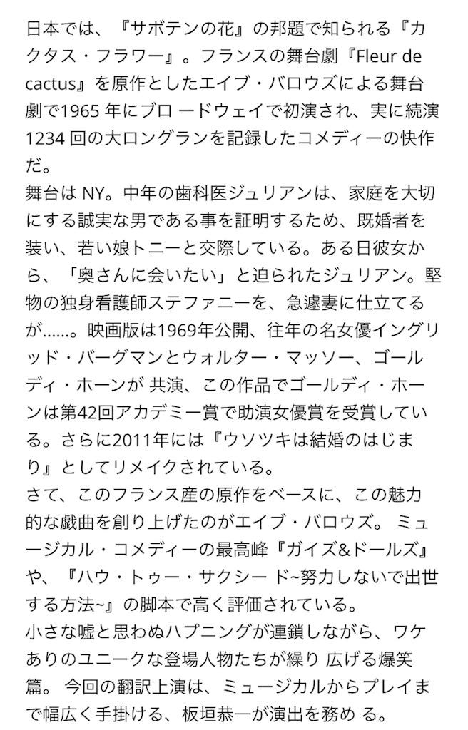 f:id:kotaoshigoto:20190307123005j:image