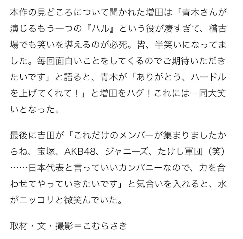 f:id:kotaoshigoto:20190307123812j:image