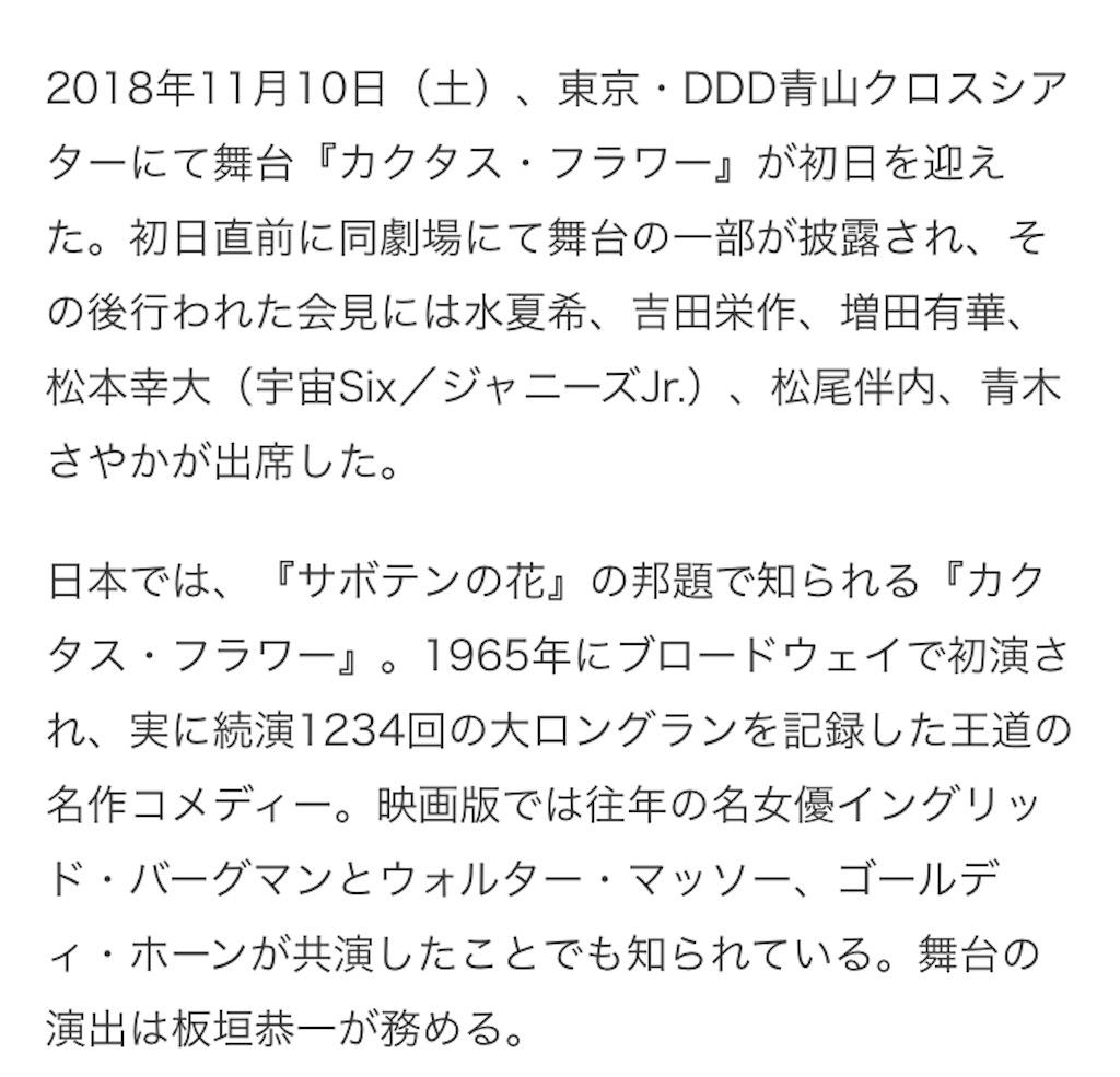 f:id:kotaoshigoto:20190307123816j:image