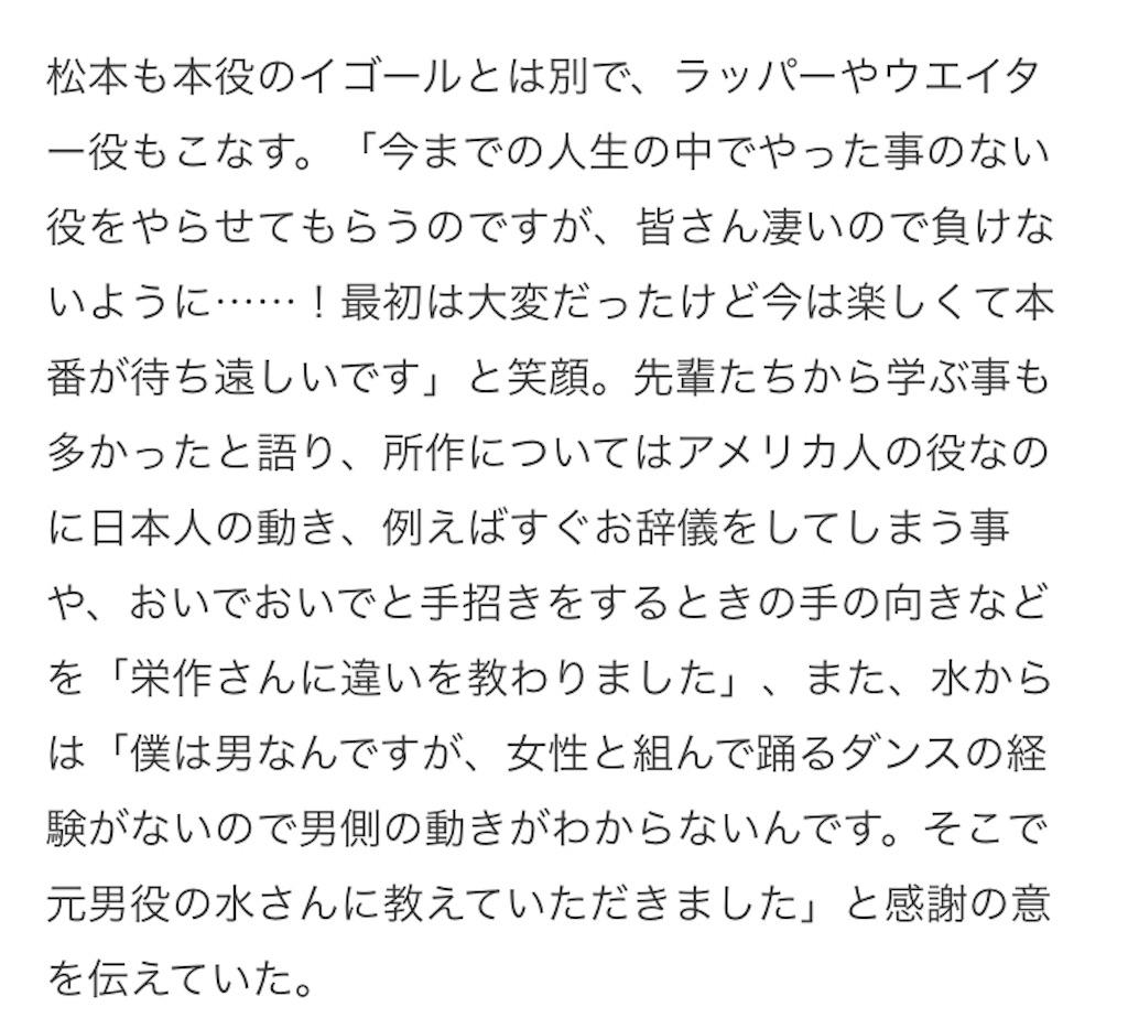 f:id:kotaoshigoto:20190307123821j:image