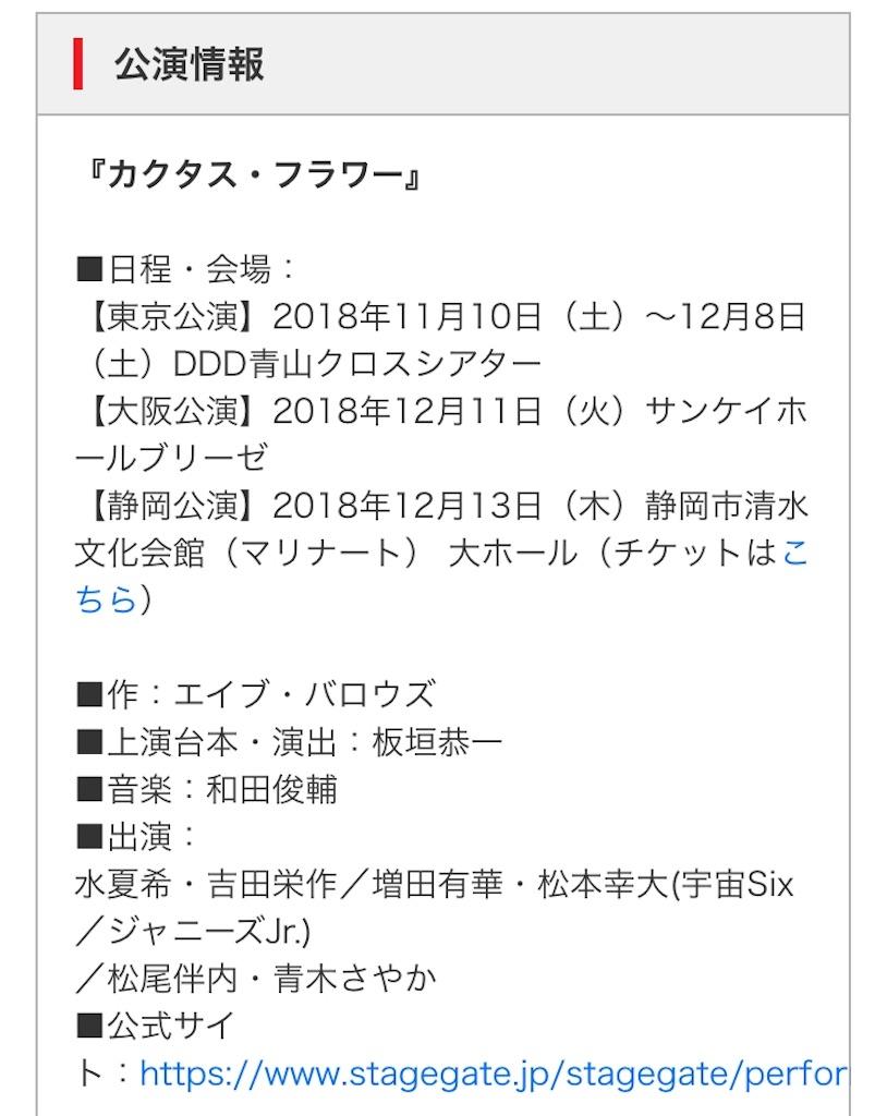 f:id:kotaoshigoto:20190307123836j:image