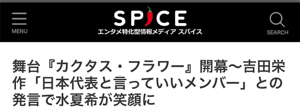 f:id:kotaoshigoto:20190307123848j:image