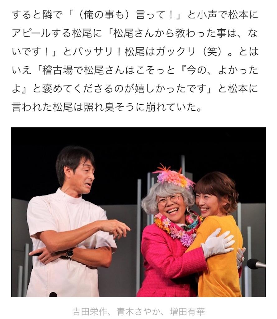 f:id:kotaoshigoto:20190307123900j:image