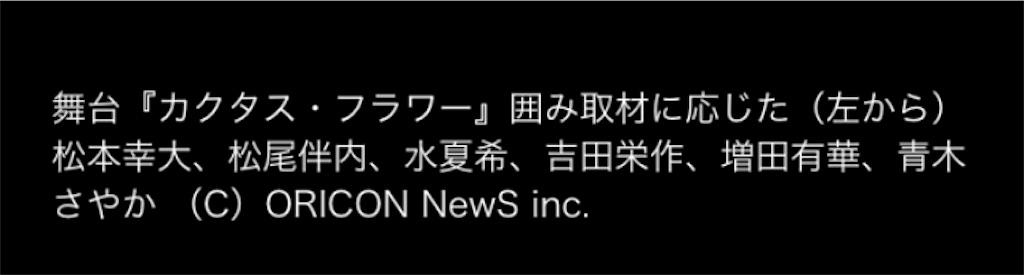 f:id:kotaoshigoto:20190307124159j:image