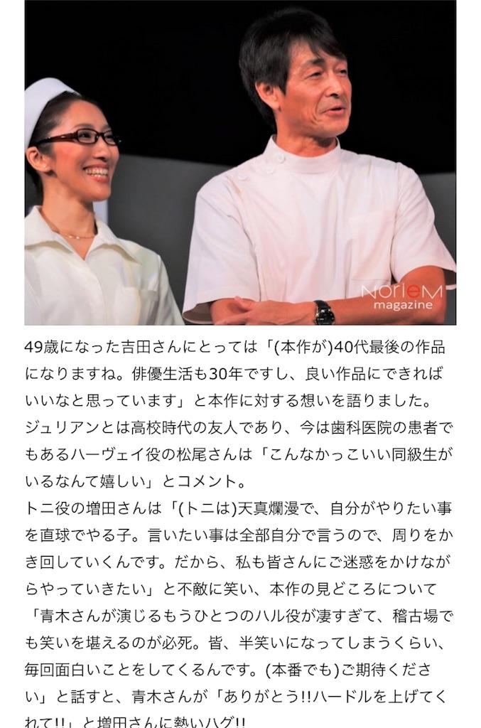 f:id:kotaoshigoto:20190307130523j:image