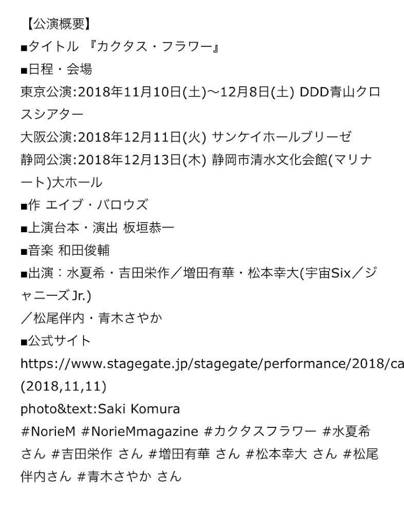 f:id:kotaoshigoto:20190307130528j:image