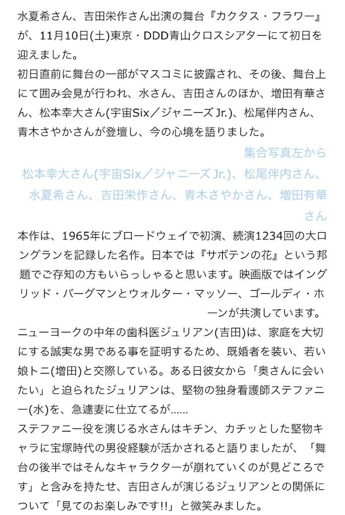 f:id:kotaoshigoto:20190307130532j:image
