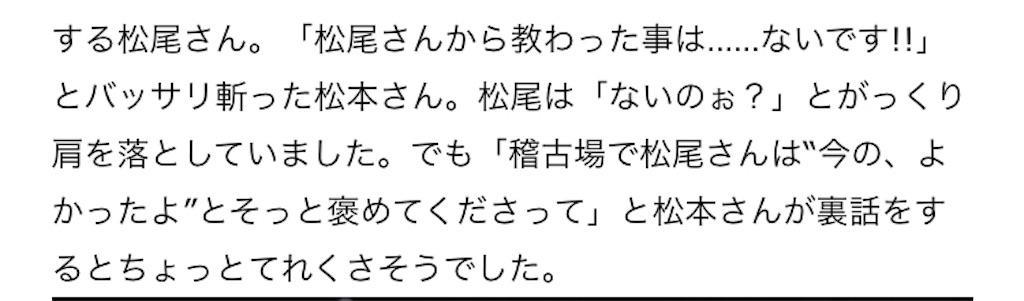 f:id:kotaoshigoto:20190307130535j:image