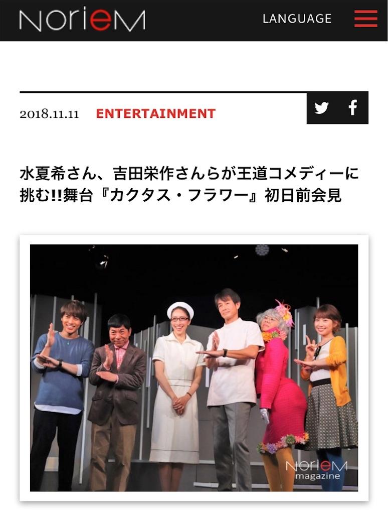 f:id:kotaoshigoto:20190307130539j:image