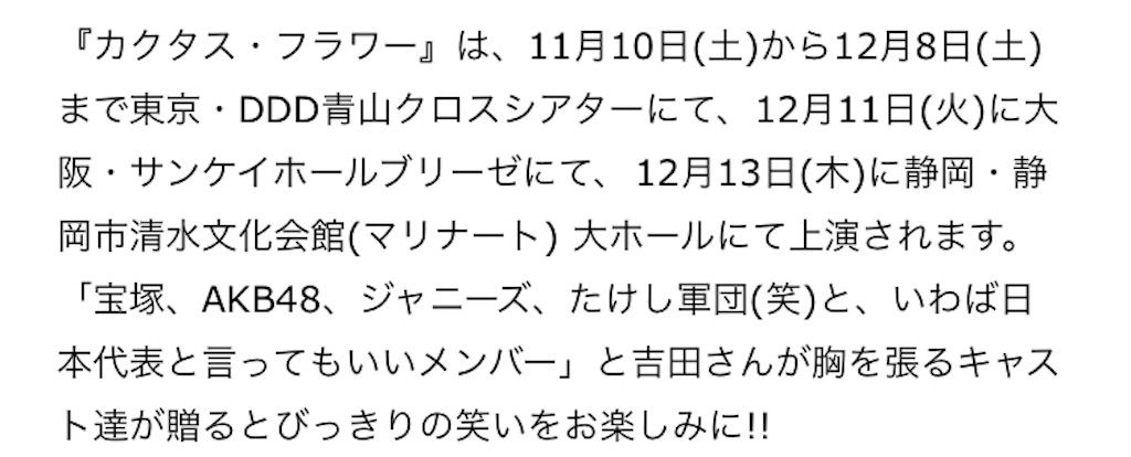 f:id:kotaoshigoto:20190307130543j:image