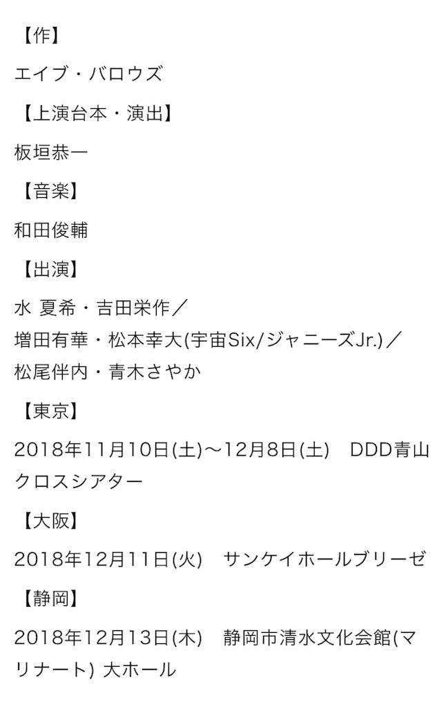 f:id:kotaoshigoto:20190307131336j:image