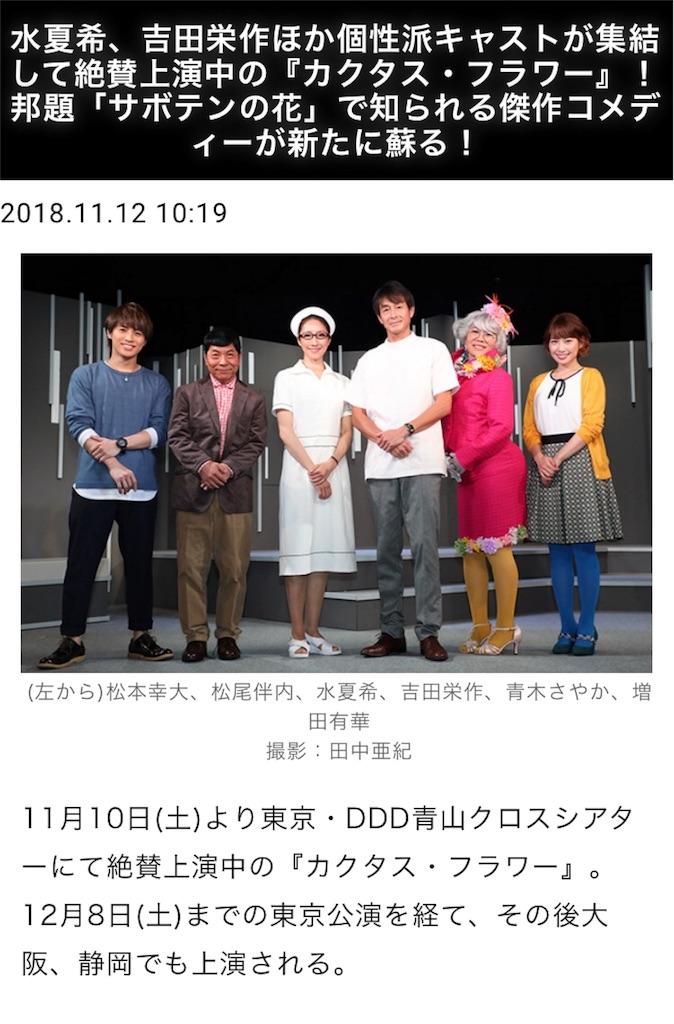 f:id:kotaoshigoto:20190307131340j:image