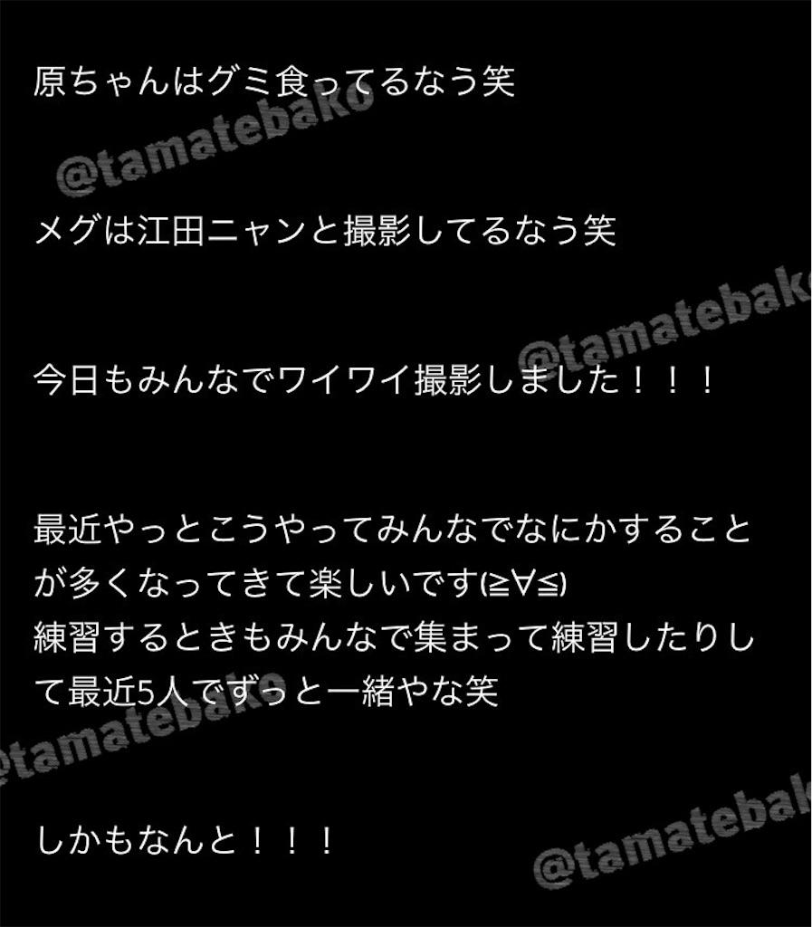 f:id:kotaoshigoto:20190307165523j:image