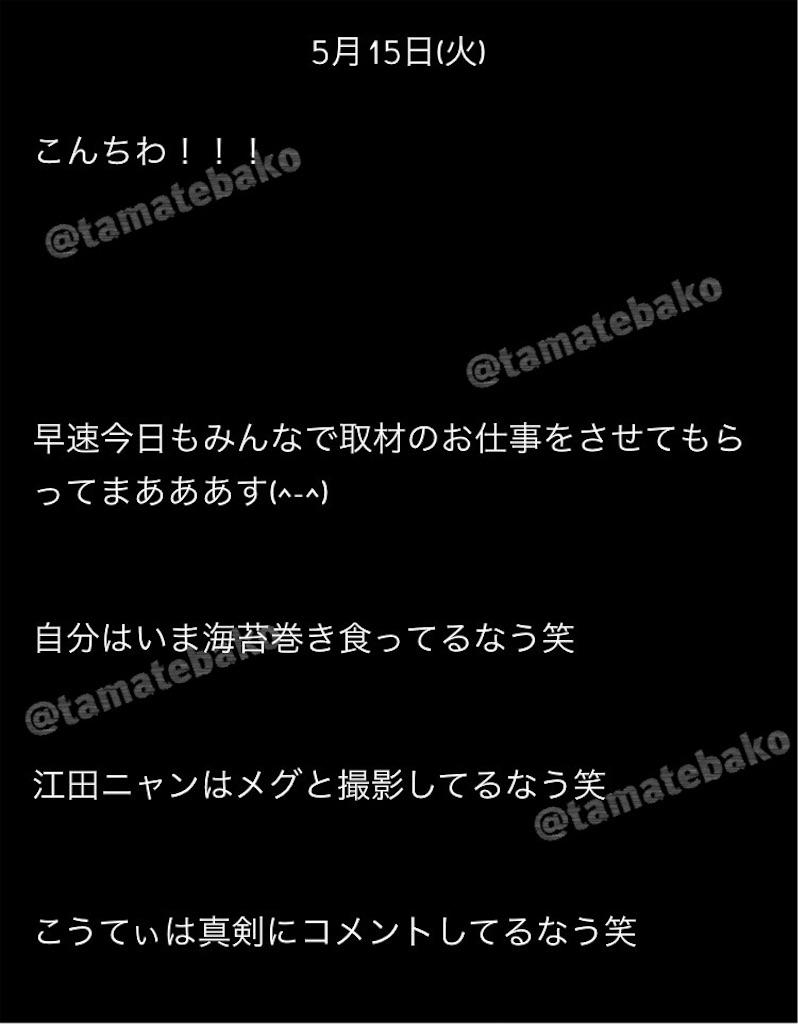 f:id:kotaoshigoto:20190307165530j:image