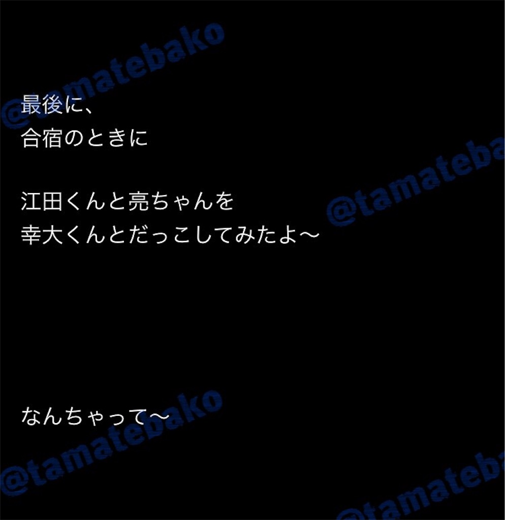 f:id:kotaoshigoto:20190307174420j:image