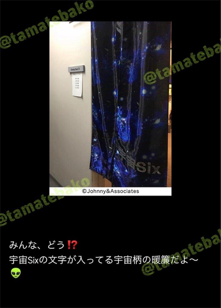 f:id:kotaoshigoto:20190308183252j:image