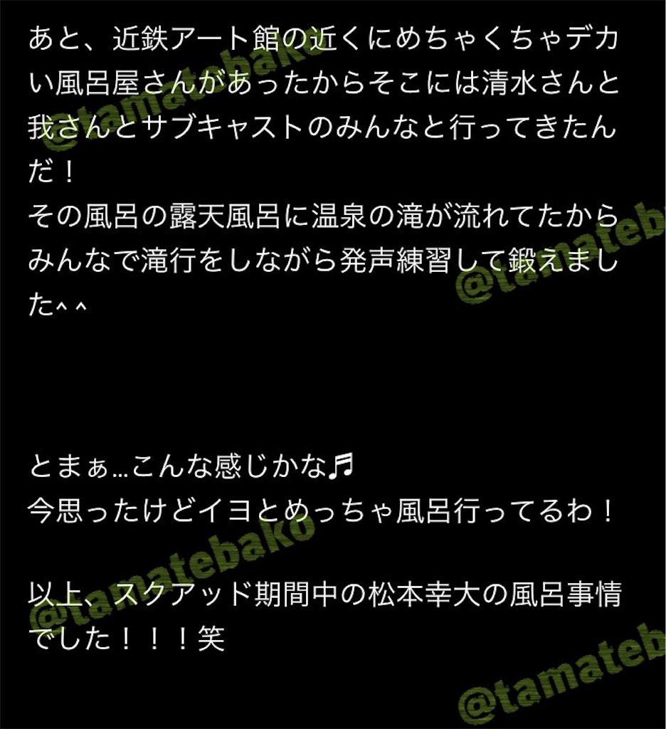 f:id:kotaoshigoto:20190308183256j:image