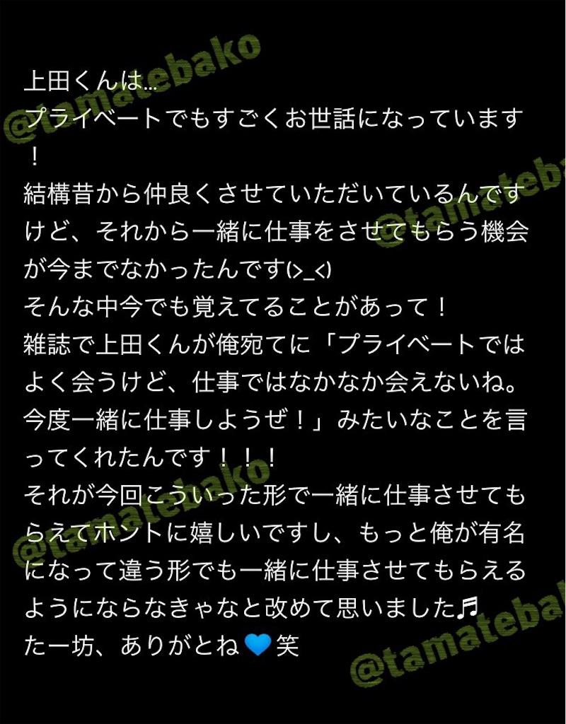 f:id:kotaoshigoto:20190308183301j:image