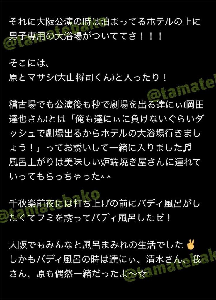 f:id:kotaoshigoto:20190308183305j:image