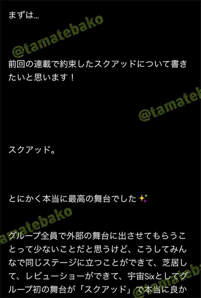 f:id:kotaoshigoto:20190308183308j:image