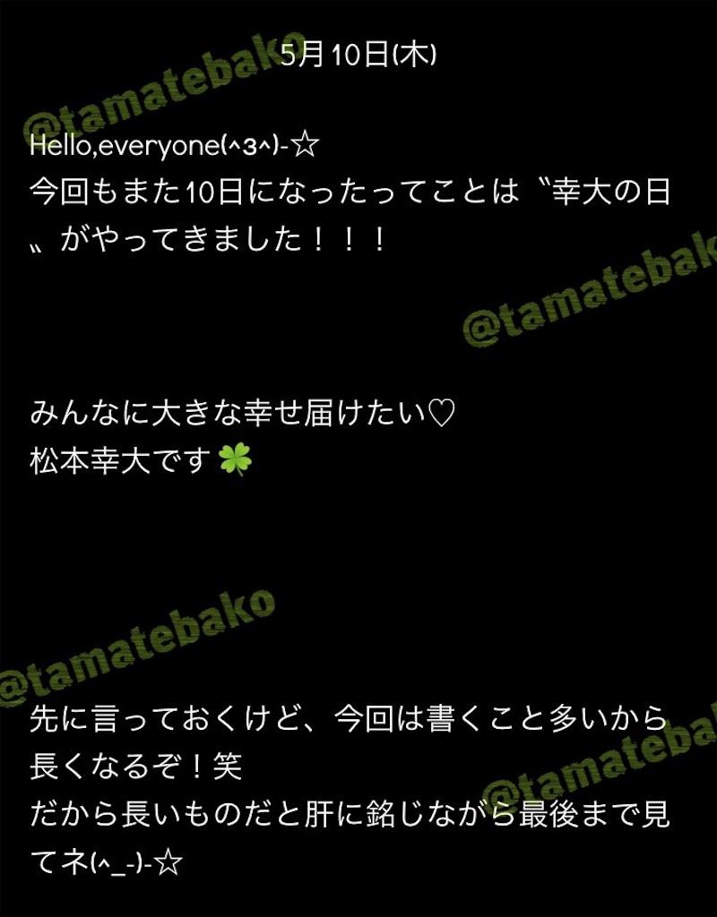 f:id:kotaoshigoto:20190308183312j:image