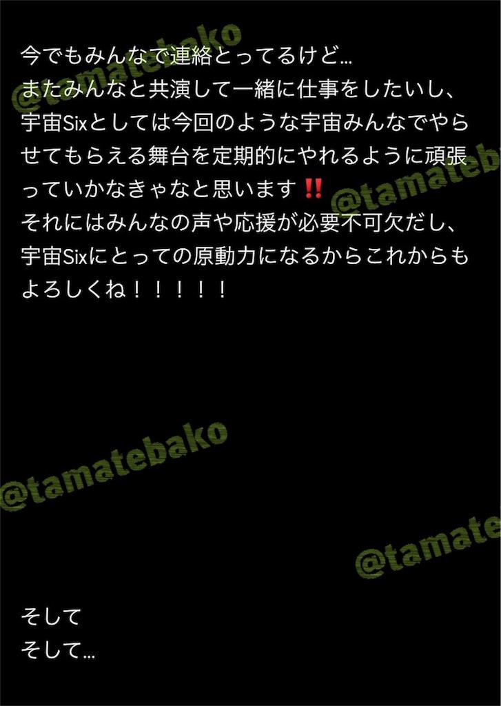 f:id:kotaoshigoto:20190308183315j:image